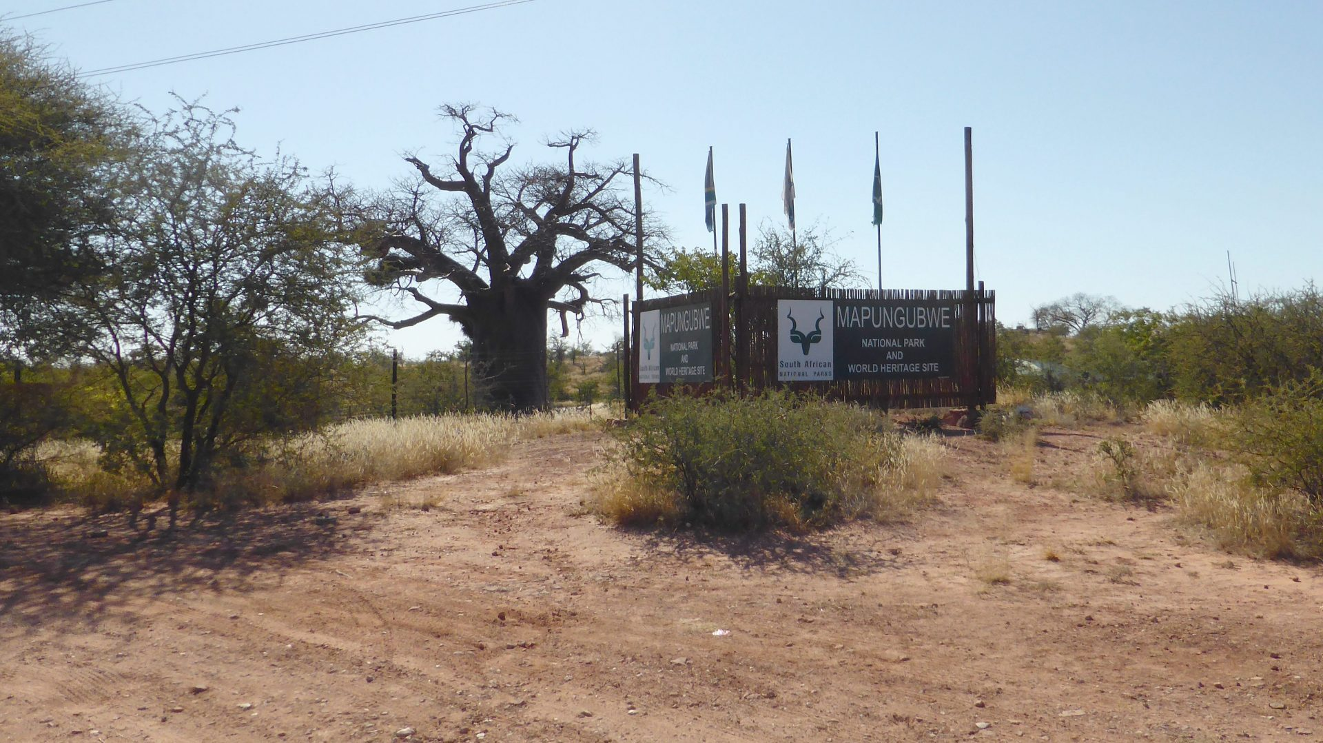 Main Gate Mapungubwe